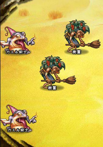 6回目。右分岐後さらに左へ分岐したメンバーのみ。 樹霊×2 カエル術士×2