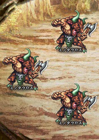 1回目。全員で戦闘。 ミノタウロス×3
