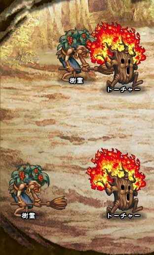 5回目。左分岐後さらに右へ分岐したメンバーのみ。 トーチャー×2 樹霊×2