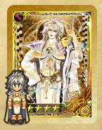 黄金の帝王